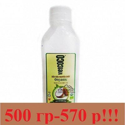 Вьетнам: Чон вкусный молотый от 80 руб — Кокосовое масло — Растительные масла