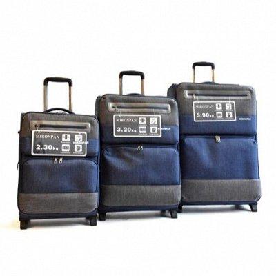 Сумки MIRONPAN - 31 НОВИНКИ  +  РАСПРОДАЖА — Чемоданы НОВИНКИ — Дорожные сумки