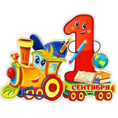 Пакеты, полиграфия, гель-лаки, детская мебель и игрушки.  — Плакаты, открытки, приглашения, конверты для сертификата — Праздники