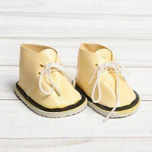 Ботинки для куклы «Завязки», длина подошвы 6 см, 1 пара, цвет кремовый