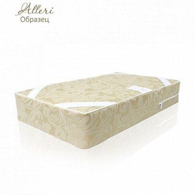В спальню со вкусом💖 LUX Подушки, одеяла, шикарный сатин — Матрацы — Спальня и гостиная