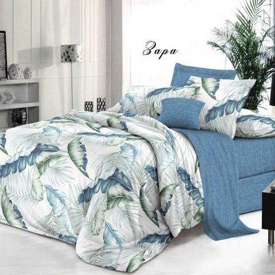 В спальню со вкусом💖 LUX Подушки, одеяла, шикарный сатин — Поплин — Спальня и гостиная
