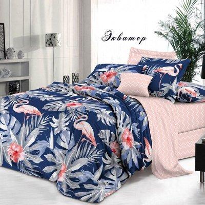 В спальню со вкусом💖 LUX Подушки, одеяла батист! — Поплин — Спальня и гостиная