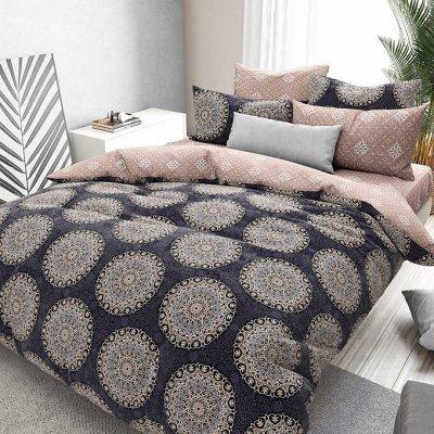 ALLERI - В спальню со вкусом ! 💖Premium Сатин — Постельное белье, бязь — Двуспальные и евро комплекты