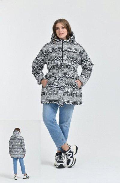 Modre*ss. Распродажа -25%. Одежда больших размеров  — -25% Куртки, парки — Верхняя одежда