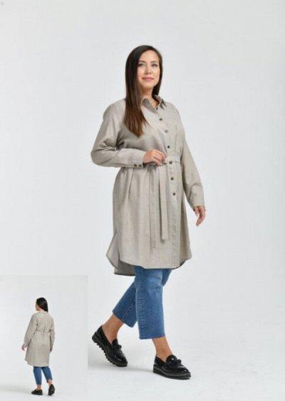 Modre*ss. Распродажа -25%. Одежда больших размеров  — -25% Платье-рубашка — Большие размеры