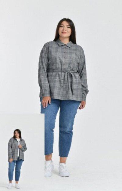Modre*ss. Распродажа -25%. Одежда больших размеров  — -25% Рубашки — Большие размеры