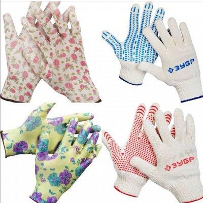 🛠Инструменты и расходники — Перчатки и рукавицы рабочие — Инструменты и инвентарь