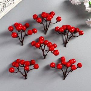 """Декор для творчества """"Ветка с ягодами рябины 9 ягод"""" набор 6 шт 5,6 см"""