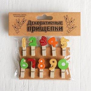 """Набор декоративных прищепок """"Цифры и знаки"""" набор 10 шт."""