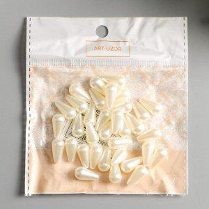 "Набор бусин для творчества пластик ""Вытянутый жемчуг"" 20 гр 1,8х0,9 см"