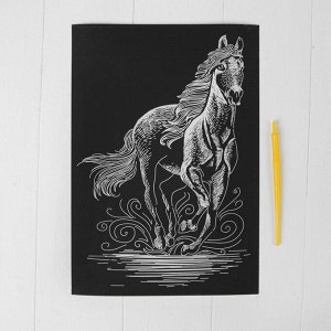 Гравюра «Конь» с металлическим эффектом серебра А4