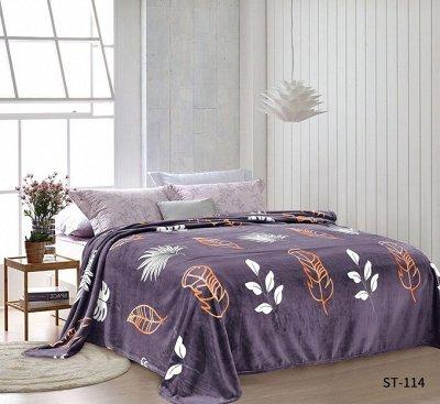 Шикарная спальня у вас дома. КПБ в наличии — ПЛЕД ВЕЛСОФТ 2сп-180*200см