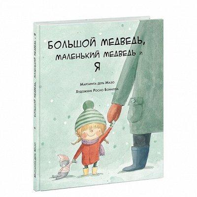 Книги Нигма - приключения, фантастика, сказки  — Основная коллекция книг. — Детская литература