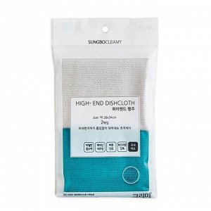 "SUNG BO Салфетка д/кухни универс. №428 ""High-End Dishcloth"" (28см×34см) микрофибра 2шт"