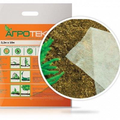 Огуречная сетка — Агротекс упаковка — Сад и огород