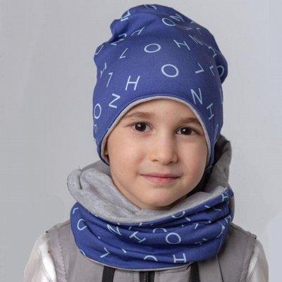 (20161) МиллиON ПерчатОК-85 — Головные уборы детские — Шапки