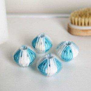 Набор шаров для стирки белья Доляна, d=3,3 см, 4 шт, цвет МИКС
