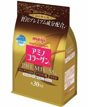 Коллаген Meiji Premium 30дней.