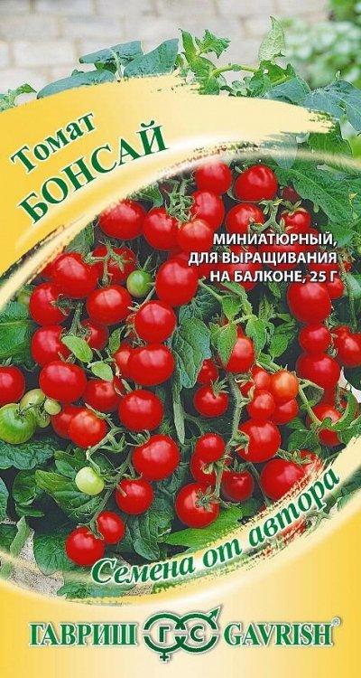 Семена «ГАВРИШ» Высокое искусство российской селекции — ТОМАТЫ НИЗКОРОСЛЫЕ — Семена овощей