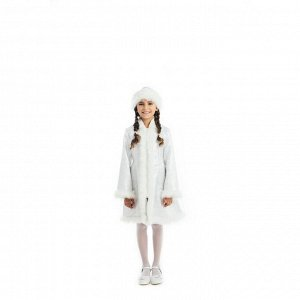 Детский карнавальный костюм «Снегурочка», парча белая, шуба, шапка, р. 32-34, рост 122 см