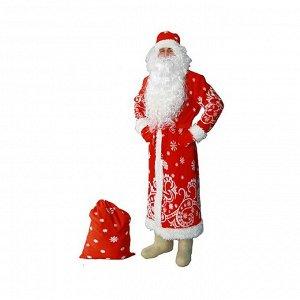 Костюм «Дед Мороз», шуба, шапка, варежки, пояс, мешок, борода, р. 60-62