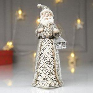 "Сувенир полистоун ""Дед Мороз в серой шубе, с фонариком"" 19,5х7х7,5 см"