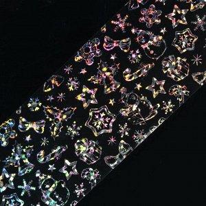 Переводная фольга для декора «Новогоднее ассорти», 4 ? 50 см, цвет голографичный серебристый