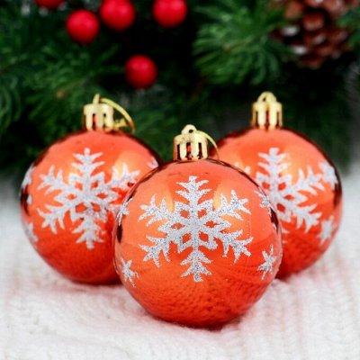 Все для Нового года: подарки, украшения, гирлянды! — Елочные шары с рисунками — Украшения для интерьера