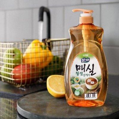 Мегапопулярные дезодоранты- кристалл — Средства для чистки и мытья из Кореи и Тайланда — Бытовая химия