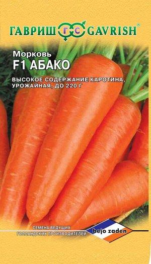 Морковь Абако F1 150 шт. (Голландия)