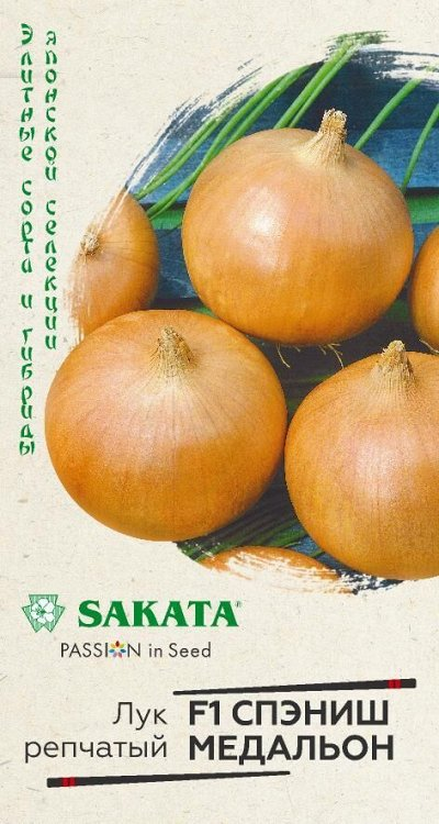 Семена «ГАВРИШ», «AgroElita»  в наличии Огромный ассортимент — ЛУК — Семена овощей