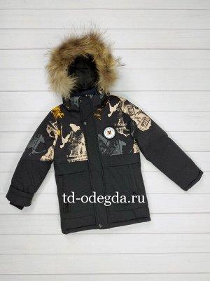 Куртка 6-1077-1037