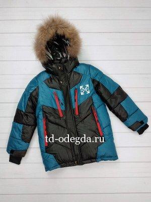 Куртка 261-5020