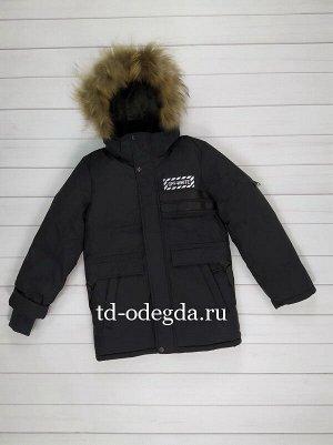 Куртка 6-1075-9017