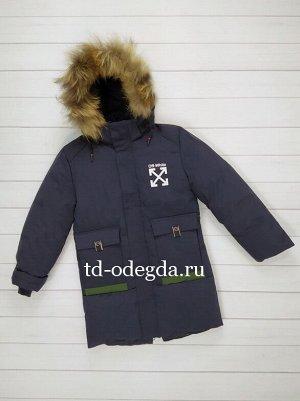 Куртка H86-5011