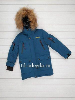 Куртка 979-5009