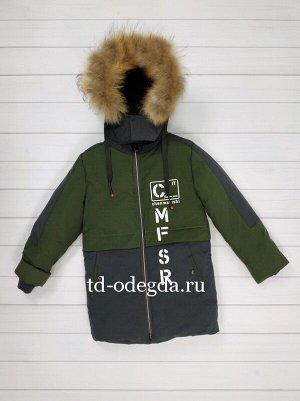 Куртка HM96-6020