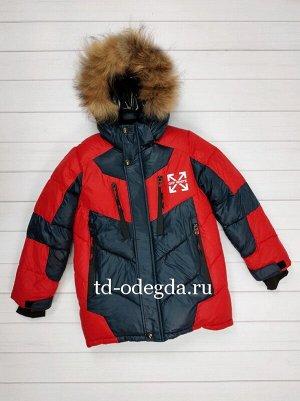 Куртка 261-3020
