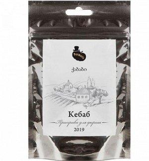 """Грузинская приправа """"Кебаб"""", 50 гр"""