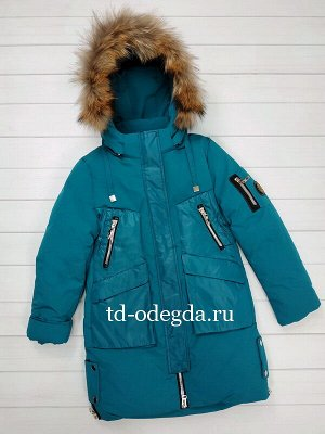 Куртка 208-5021