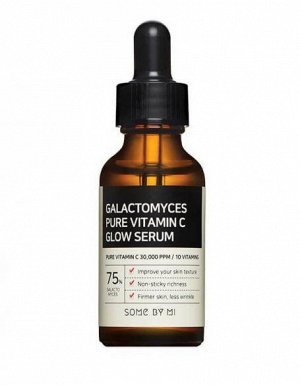 Some by mi Galactomyces Pure Vitamin C Glow Serum Осветляющая сыворотка с витамином С и галактомисисом 30 мл