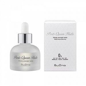 Питательное, увлажняющее и успокаивающее масло Paris Queen Hulie Facial Oil