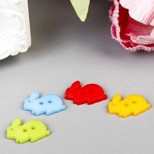"""Пуговицы пластик для творчества 2 прокола """"Цветные зайчики"""" набор 60 шт 1,3х1,7 см"""