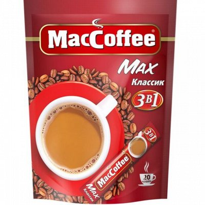 Кофе LAVAZZA, чай и горячий шоколад. Доставим быстро. — КОФЕЙНЫЙ НАПИТОК  MacCoffee+ СЛИВКИ — Кофейные напитки