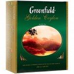 Чай Гринфилд Golden Ceylon пакет с/ярл. 2г