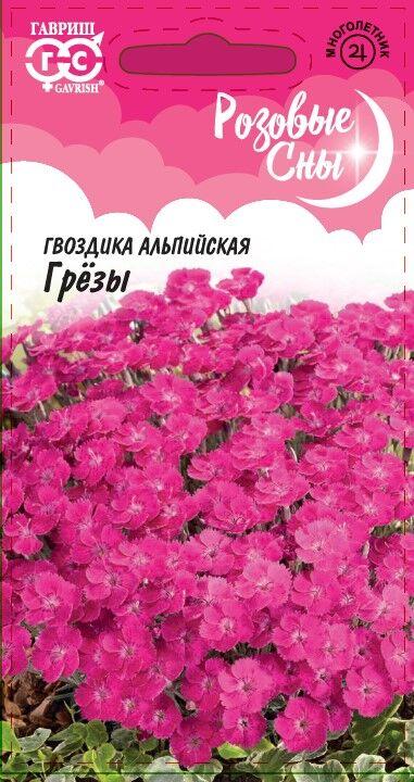 Семена «ГАВРИШ» Высокое искусство российской селекции — МНОГОЛЕТНИЕ ЦВЕТЫ — Семена многолетние