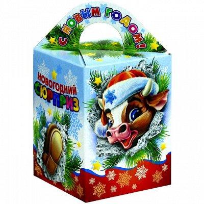 Сладкие Новогодние подарки от Деда Мороза. Предзаказ