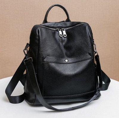 -90% ️✅Долгожданный SALE ✅Рюкзаки и сумки от 199р — Рюкзаки. Натуральная кожа. Осень 2020 — Рюкзаки