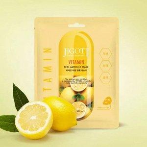 """Jigott"" Vitamin Real Ampoule Mask Маска для лица тканевая ампульная с витаминами 27 мл"